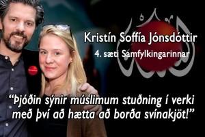 Kristín Soffía