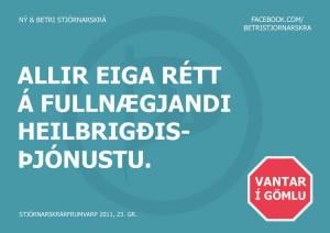 Heilbrigðiskerfið